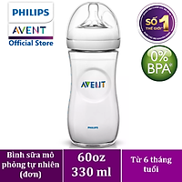 Hộp 1 Bình sữa mô phỏng tự nhiên hiệu Philips Avent (330ml) cho trẻ từ 6 tháng tuổi