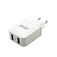 Củ sạc 2 cổng USB 12W Aspor-Hàng chính hãng