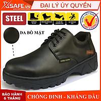 Giày bảo hộ lao động nam Steel Good da bò thật, chống đinh, chống va đập, kháng dầu, chỉ may gia cố đế, giày công trình