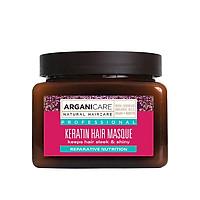 Mặt nạ ngăn ngừa tóc hư ARGANICARE KERATIN HAIR MASQUE 500ml ISRAEL