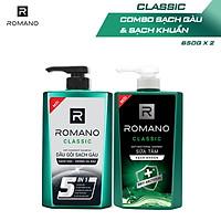 Combo Dầu gội sạch gàu và sữa tắm sạch khuẩn Romano Classic 650g/chai