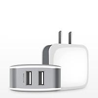 Cốc sạc chuôi dẹt 2 cổng sạc nhanh 2.4A Max - Củ sạc nhanh Baseus Letour Dual USB (CN) - Hàng Chính Hãng