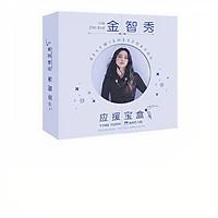 Hộp quà tặng thành viên JISOO nhóm nhạc BLACKPINK viền tròn có poster postcard bookmark banner huy hiệu in hình idol thần tượng kpop (MẪU GIAO NGẪU NHIÊN)
