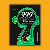 999 bức thư viết cho chính bạn song ngữ Trung Việt có phiên âm - Phiên bản đặc biệt 2019