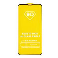 Kính cường lực 9D Full màn hình cho iPhone 12/12 Mini/12 Pro/12 Pro Max
