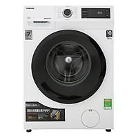 Máy Giặt Cửa Trước Inverter Toshiba TW-BH85S2V-WK (7.5kg) - Hàng chính hãng