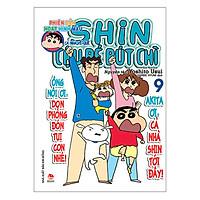 Shin Cậu Bé Bút Chì - Phiên Bản Hoạt Hình Màu: Cả Nhà Về Quê - Tập 9 (Tái Bản 2019)