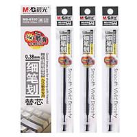 Morning light (M & G) 20 loaded 0.5mm black pen pen MG0097
