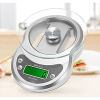 Cân Điện Tử Thực Phẩm 1g-7kg Electronic B16 Dùng Trong Nhà Bếp Đa Năng