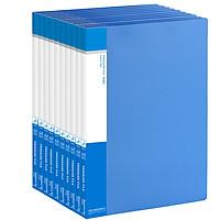 (Comix) 10 loaded A4 double strong folder / folder / folder EA63 blue office stationery