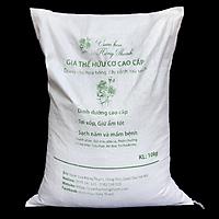 Đất trồng cây cao cấp, Giá thể hữu cơ cao cấp dùng cho Hoa Hồng, Cây Cảnh, Rau sạch (Bao 10kg)