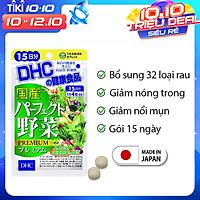 Viên uống rau củ DHC Nhật Bản bổ sung chất xơ, giảm nổi mụn và nóng trong và làm đẹp da JN-DHC-VEG