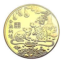 Đồng Xu Chuột Mạ Vàng