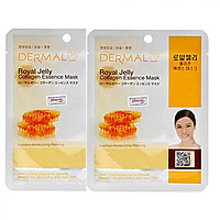 2 Mặt nạ dưỡng da tinh chất ong chúa Dermal