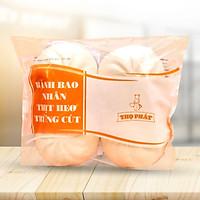 Bánh Bao Nhân Thịt Heo Trứng Cút - 600g