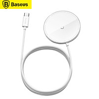 Baseus Magnetic Wireless Charger 15W Max Fast Wireless Charging Pad Compatible with iPhone 12/12 Mini/12 Pro Max BS-W521