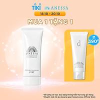 Bộ sản phẩm Kem chống nắng dưỡng trắng dạng gel Anessa 90g và Sữa rửa mặt dành cho da nhạy cảm d program 120g