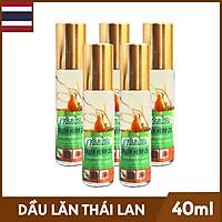 Bộ 5 Dầu Lăn Thảo Mộc Greenskin Green Organic Herb Oil - Chai 8ml