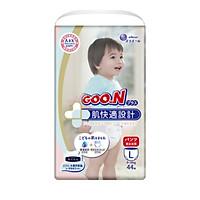 Bỉm - Tã quần GooN Plus size L 44 miếng (Cho bé 9~14kg)