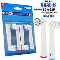 Cho máy Oral B Braun, bộ 4 Đầu Bàn Chải đánh răng điện thay thế MIHOCO EB60-P New Gum Care, sợi cước siêu mềm, cho răng lợi nhạy cảm