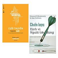 Combo 2 Cuốn Sách Kinh Tế Hay: Chiến Lược Định Vị Người Tiêu Dùng + Cưỡi Thuyền Ngược Gió / Những Cuốn Sách Hay Nhất Về Marketing - Tặng Bookmark Happy Life