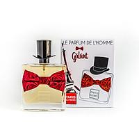 Nước Hoa Nam Paris Elysees Le Parfum De L'hommeGalant(100ml)