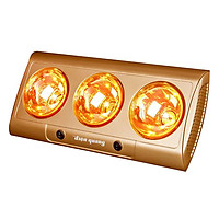 Đèn Sưởi Hồng Ngoại Điện Quang ĐQ IHL03825 GO (825W) - Vàng - Hàng chính hãng