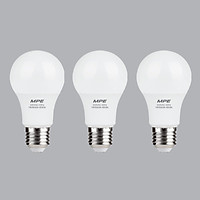 Bộ 3 Bóng Đèn LED Bulb MPE 7W 6000-6500K E27 Ø60 - Ánh sáng trắng