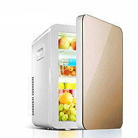 Tủ lạnh mini 2 chiều nóng lạnh 20 lít