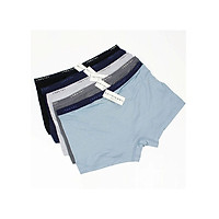 Bộ 5 quần đùi lót nam xuất Nhật chất lụa...