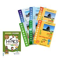 Combo Giáo Trình Hán Ngữ 6 Cuốn Phiên Bản Mới Tặng Bộ Đề Luyện Thị HSK3 và Bookmark Ngôn Tình (Mẫu Ngẫu Nhiên Như Hình)