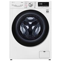 Máy giặt LG Inverter 9 kg FV1409S2W - Chỉ giao HCM