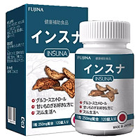 Viên tiểu đường INSUNA Nhật Bản - Ứng dụng công nghệ đột phá Salacimal.