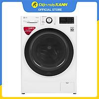 Máy giặt LG Inverter 9 kg FV1409S2W - Hàng chính hãng(Giao Toàn Quốc)