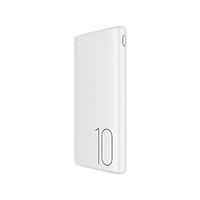Pin Sạc Dự Phòng Recci RU-10000 Version 2019 Dung Lượng 10.000 mAh Lõi Pin Polimer Cao Cấp Pin Sạc Điện Thoại Smart Phone Vỏ nhựa ABS Đẹp– Hàng Chính Hãng