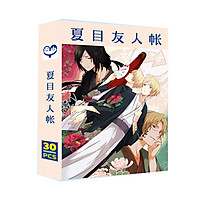Hộp ảnh  Lomo Natsume Book Of Friends quyển sách của Natsume