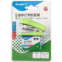 Dập ghim  + hộp ghim DSJ7212 Guangbo giao màu ngẫu nhiên
