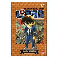 Thám Tử Lừng Danh Conan Tập 59 (Tái Bản 2019)