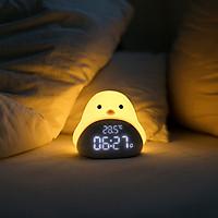 Đèn ngủ để bàn kiêm đồng hồ, đo nhiệt độ-chim non