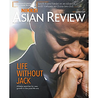 Nikkei Asian Review: Life Without Jack - 20.19