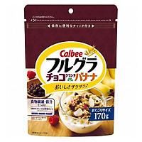 Ngũ cốc ăn liền Calbee gói size trung (M) - Nhiều loại lựa chọn