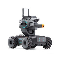 Robot học tập stem DJI RoboMaster S1 - Hàng Chính Hãng