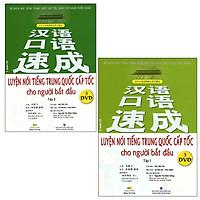 Combo Luyện Nói Tiếng Trung Quốc Cấp Tốc Cho Người Bắt Đầu  Tập 1 và Tập 2( Kèm CD)