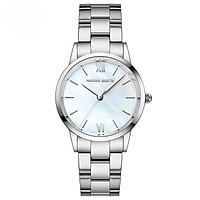 GMU Women's Watches Women's Jade Pearl Oyster Dial Waterproof Stainless Steel Band Watch