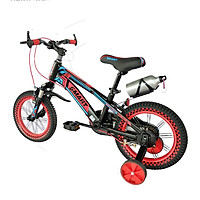 Xe đạp trẻ em dành cho bé trai 99B
