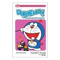 Doraemon - Chú Mèo Máy Đến Từ Tương Lai Tập 14 (Tái Bản 2019)