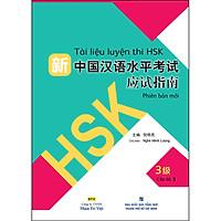 Tài Liệu Luyện Thi HSK (Phiên Bản Mới) - Tập 3 (Quét Mã QR Sau Sách Để Nghe File MP3)