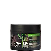 Kem ủ Dr.Sante Detox Hair than tre hoạt tính 300ml
