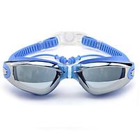 Kính bơi cao cấp người lớn, chống UV, sương mờ tráng gương thời trang nam nữ KBG2781