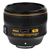 Ống Kính Nikon AF-S 58mm F/1.4G - Hàng Chính Hãng